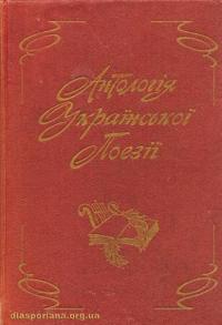 book-11594