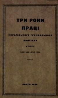 book-11597