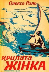 book-11599