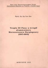 book-11609