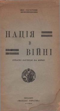 book-11610