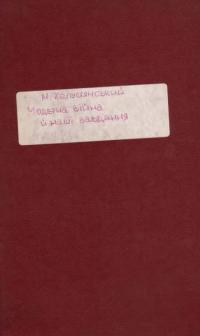book-11611