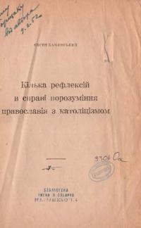 book-11612