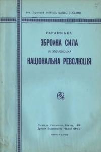book-11614