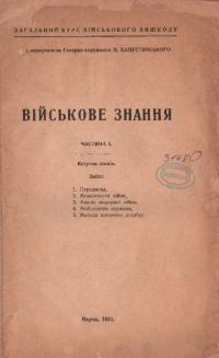 book-11615