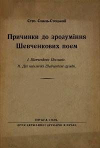 book-11618