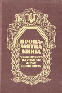 book-1162