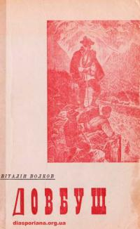 book-11621