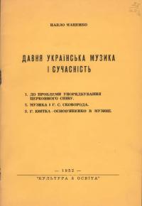 book-11623