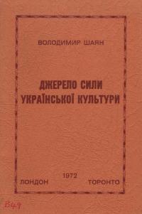 book-11624