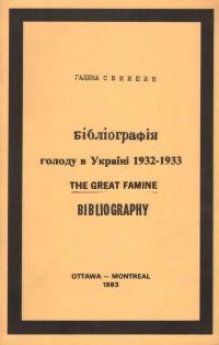 book-11625
