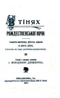 book-11628