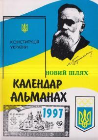 book-11637