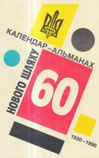 book-11640
