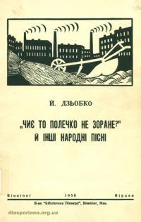 book-11642