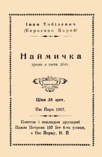 book-11643