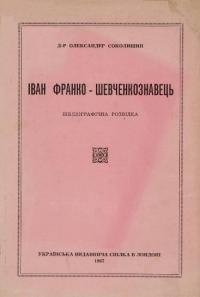book-11645
