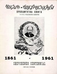 book-11646
