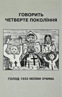 book-11647
