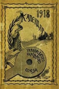 book-11649