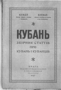 book-1165