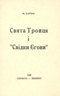 book-11655