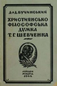 book-11656