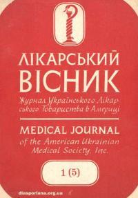 book-11657