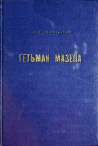 book-11658