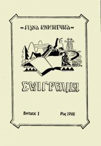 book-1166