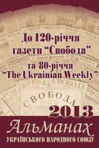 book-11661