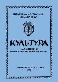 book-11663