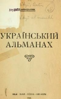 book-11665