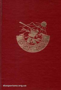 book-11666