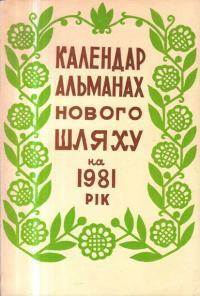 book-11667