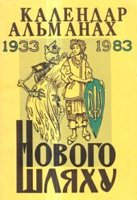 book-11669