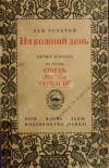 book-1167