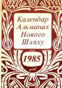 book-11670