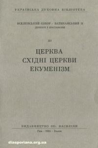 book-11672