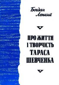 book-11677