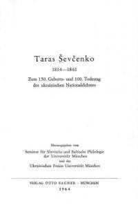 book-11680