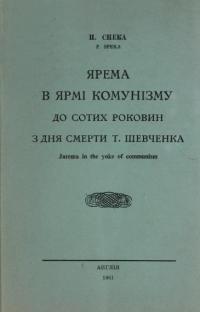 book-11681