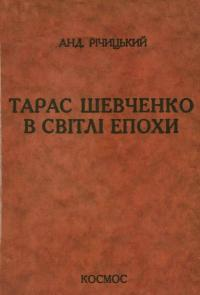 book-11683