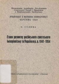 book-11687