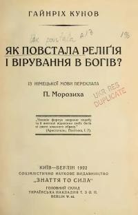 book-1169