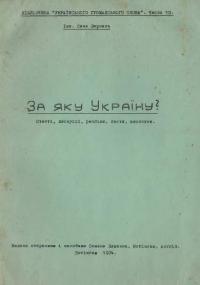 book-11691
