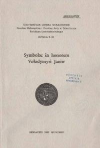 book-11694