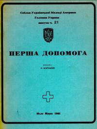 book-1170