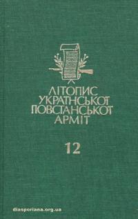 book-11701