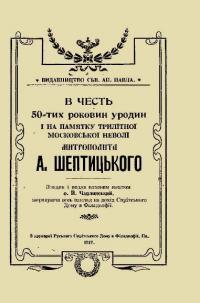 book-11703